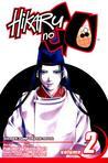 Hikaru no Go, Vol. 2 by Yumi Hotta