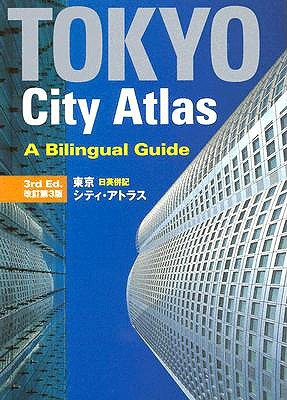 Tokyo City Atlas by Kodansha International