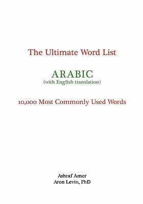 The Ultimate Word List   Arabic: 10000 Most Commonly Used Words (With English Translation)