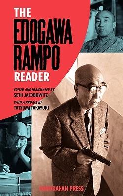 The Edogawa Rampo Reader by Edogawa Rampo