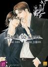 Back to Love by Yugi Yamada