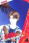 Musashi #9: Volume 4 (Musashi #9)