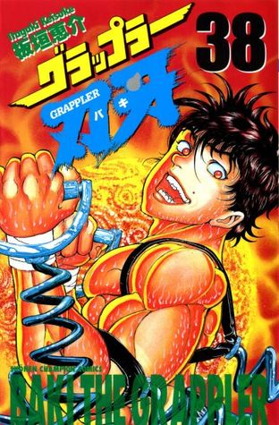 Grappler Baki Volume 38