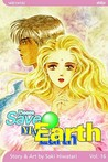 Please Save My Earth, Vol. 16
