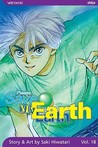 Please Save My Earth, Vol. 18