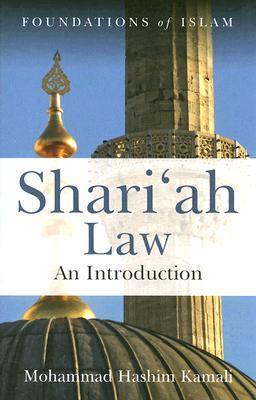 Shari'ah Law: An Introduction