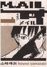 Mail (Volume 1)
