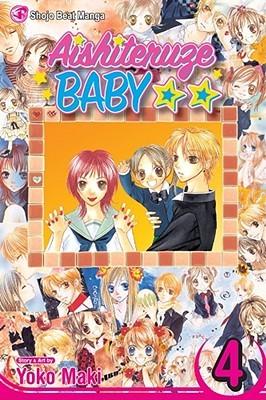 Aishiteruze Baby, Volume 04 by Yōko Maki