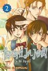 Tenshi Ja Nai!! (I'm No Angel), Volume 2