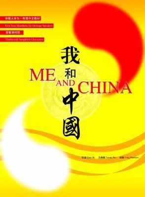 Download Me and China Epub