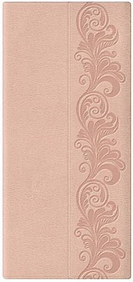 Compact Bible-KJV-Classic Snap Flap by Anonymous