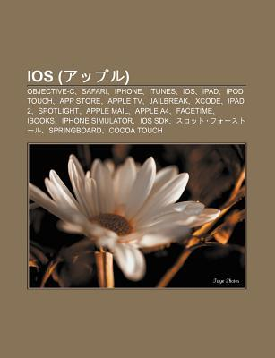 IOS (Appuru): Objective-C, Safari, iPhone, iTunes, IOS, iPad, iPod Touch, App Store, Apple TV, Jailbreak, Xcode, iPad 2, Spotlight,