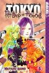 Pet Shop of Horrors: Tokyo, Volume 5 (Pet Shop of Horrors: Tokyo, #5)