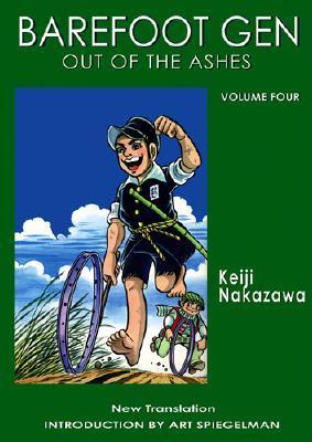 Barefoot Gen, Volume Four by Keiji Nakazawa