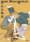 Yuri Monogatari: Volume 5