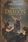 Song Of The Dragon (The Annals of Drakis, #1)