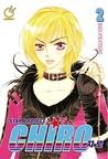 Star Project Chiro, Volume 2