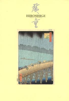 Prints by Utagawa Hiroshige: The James A. Michener Collection