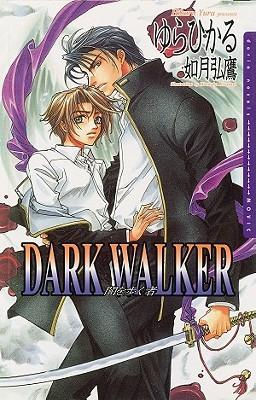 Dark walker by hikaru yura 3306404 fandeluxe Image collections