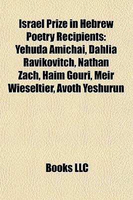 Israel Prize in Hebrew Poetry Recipients: Yehuda Amichai