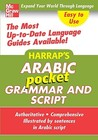 Harrap's Arabic Pocket Grammar and Script