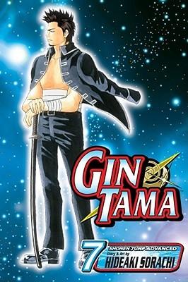 Gin Tama, Vol. 7 (Gin Tama, #7)