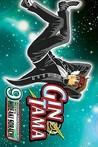 Gin Tama, Vol. 9 (Gin Tama, #9)