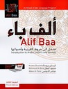 Alif Baa by Kristen Brustad
