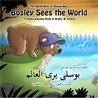 Bosley Sees the World by Tim   Johnson