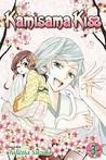 Kamisama Kiss, Vol. 3 by Julietta Suzuki