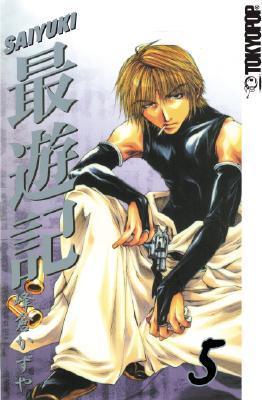 Saiyuki, Vol. 5 by Kazuya Minekura