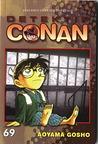 Detektif Conan 69 by Gosho Aoyama