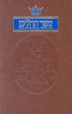Artscroll Tehillim (The Artscroll Menorah Series)