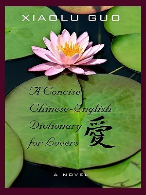 The Concise Chinese-English Dictionary for Lovers