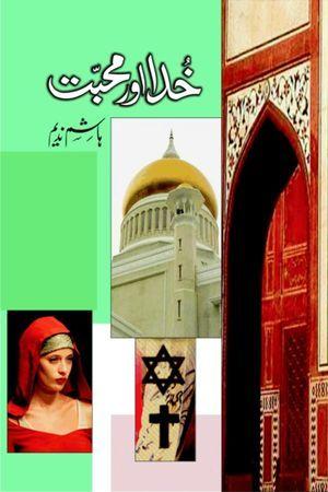 Khuda Aur Mohabbat Full Novel Pdf