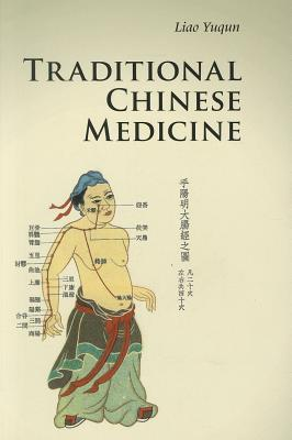 Traditional chinese medicine by liao yuqun traditional chinese medicine other editions enlarge cover 12133014 fandeluxe Image collections