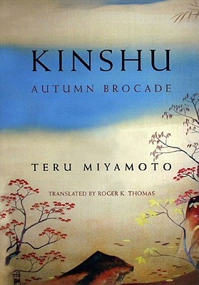 https://www.goodreads.com/book/show/389262.Kinshu