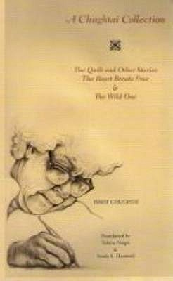 A Chughtai Collection: The Quilt and Other Stories, The Heart Breaks Free & the Wild One