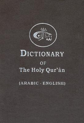 The Dictionary of the Holy Quran: Arabic Words - English Meanings