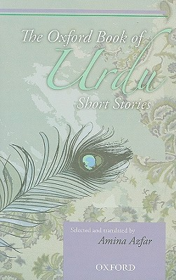 The Oxford Book of Urdu Short Stories