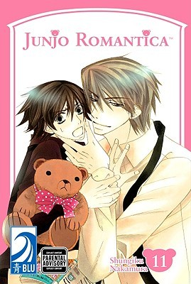 Junjo Romantica, Volume 11