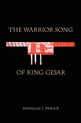 the-warrior-song-of-king-gesar