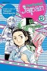 Yakitate!! Japan, Volume 12