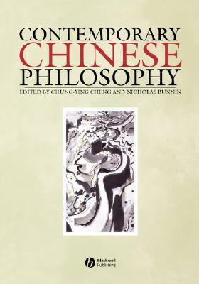 Contemporary Chinese Philosophy: A History Nation and State in the Arab World