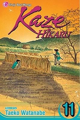 Kaze Hikaru, Vol. 11 by Taeko Watanabe