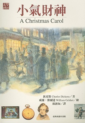 A Christmas Carol (Plus+ (Chinese))