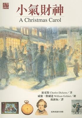 A Christmas Carol (Plus+ (Chinese))