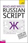 Read and Write Ru...