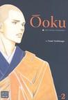 Ōoku: The Inner Chambers, Volume 2 (Ōoku: The Inner Chambers / 大奥, #2)