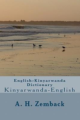 English Kinyarwanda Dictionary: Kinyarwanda English